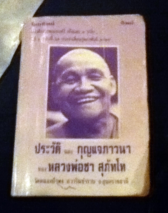 Mai tieng tae kue Anitjang (1992) by the Theravada Buddhist Venerable Monk Ajahn Chah Subhaddo